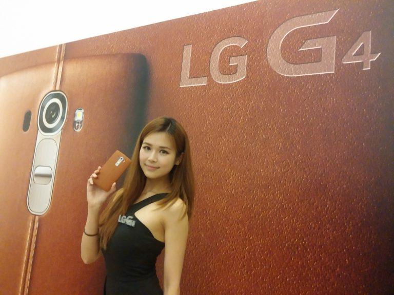 LG G4 Meluncur di Enam Kota Besar di Dunia