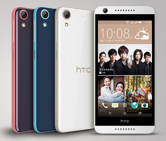 HTC Pasarkan Dua Lini Desire Terbaru di Taiwan