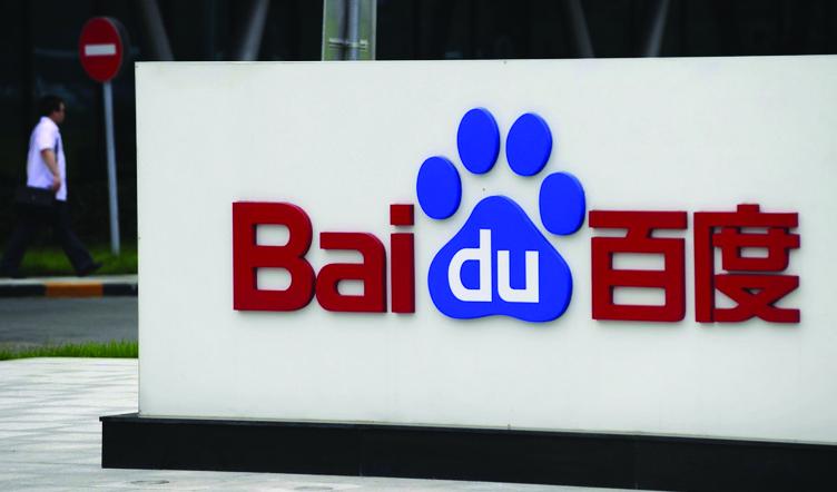 Baidu Turut Bermain dalam Driverless Car
