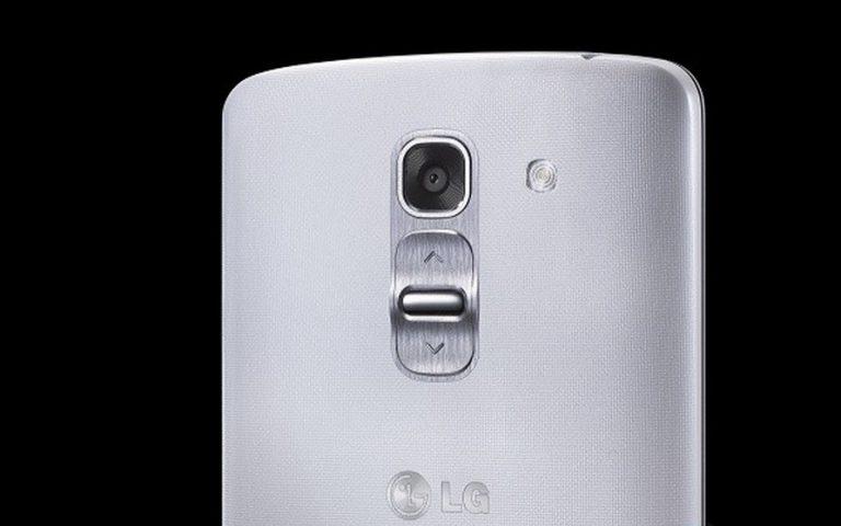 Rumor, LG Benamkan Snapdragon 820 dan RAM 4 GB ke dalam G Pro 3