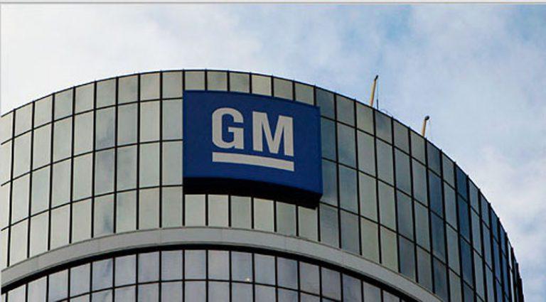 GM Investasi USD 5 Miliar untuk Mobil Baru Chevrolet