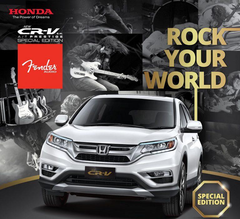 Ajak NOAH, Honda Perkenalkan CR-V 2.4L A/T Prestige Special Edition Fender Audio
