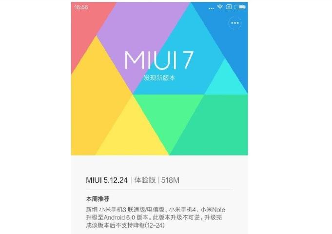 Tidak Lama Lagi, Marshmallow akan Hadir di Xiaomi Mi 4, Mi Note, dan Mi 3
