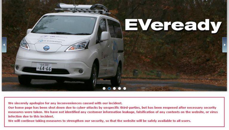 Website Nissan Dibajak untuk Kampanye Pencegahan Perburuan Paus