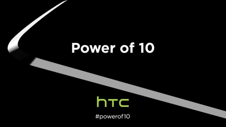 HTC 10, Layar Super LCD dan Baterai 3000 mAh?