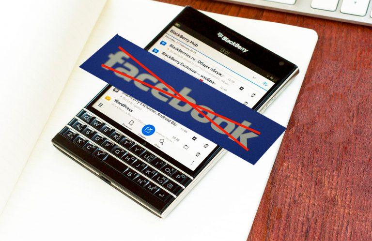 Setelah WhatsApp, Giliran Facebook Stop Dukung BlackBerry OS dan BlackBerry 10