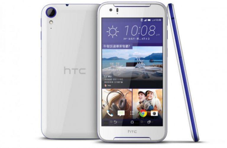 Tanggal 6 Mei 2016, HTC Perkenalkan Desire 830 Berukuran 5,5 Inci