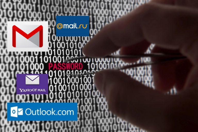 Hampir 300 Juta Password E-Mail Telah Dibobol, Pakar Sekuriti Serukan Ganti Password