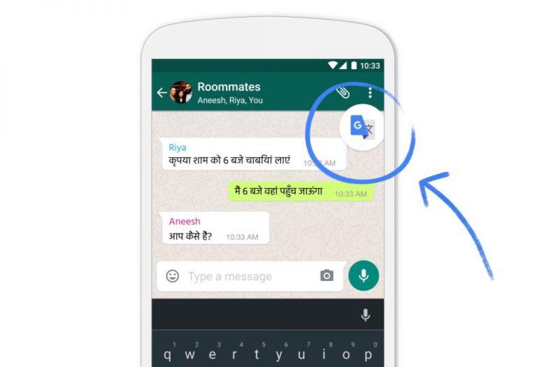 Interaksi dengan Berbagai Bahasa di Android Kian Mudah Berkat Fitur 'Tap to Translate'