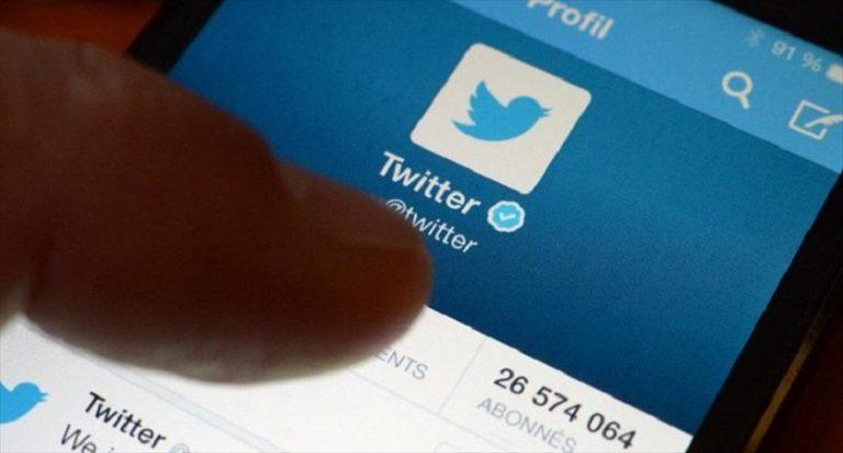 Tingkatkan Kualitas Gambar dan Video, Twitter Akuisisi Magic Pony Technology