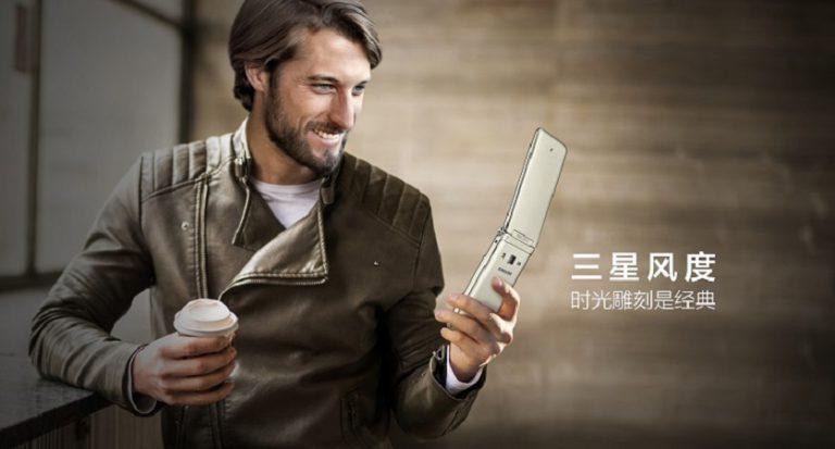 Samsung Rilis Galaxy Folder 2, Hanya Dijual di Tiongkok