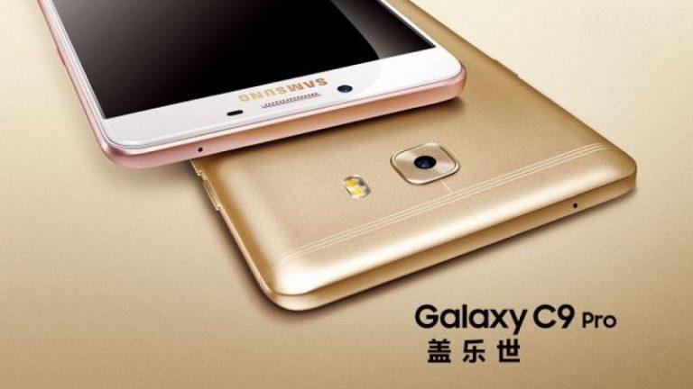 Samsung Pasarkan Galaxy C9 Pro di Tiongkok, Dukungan RAM 6 GB