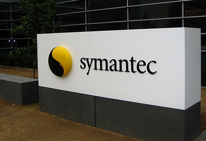 Prediksi Serangan Cyber Crime Tahun 2017 Oleh Symantec