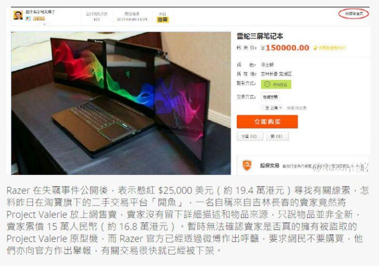 Laptop Gaming Project Valerie Curian Kedapatan Dijual di Taobao. Benarkah?