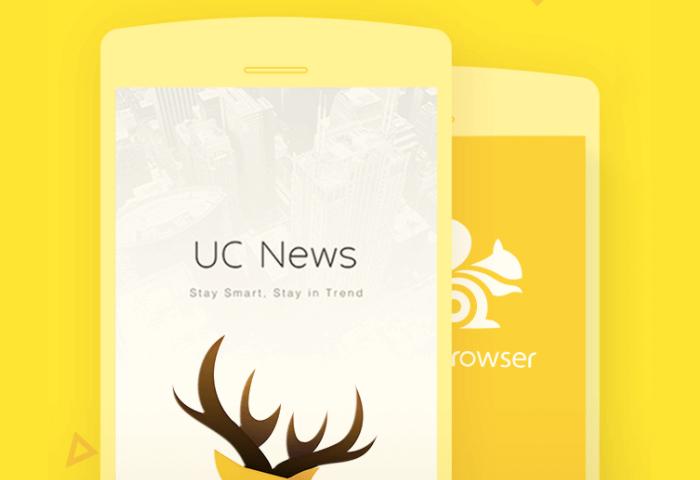 Hingga April 2017, UC News Catat 100 Juta Pelanggan Aktif Bulanan