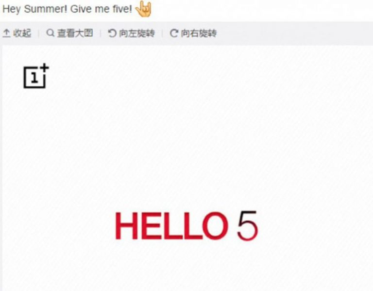 OnePlus 5 Dipastikan Hadir Musim Panas Ini. Kapan Pastinya?
