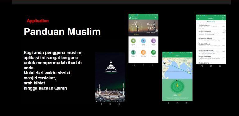 Sambut Ramadhan 2017, Advan G1 Sajikan Enam Fitur Panduan Muslim