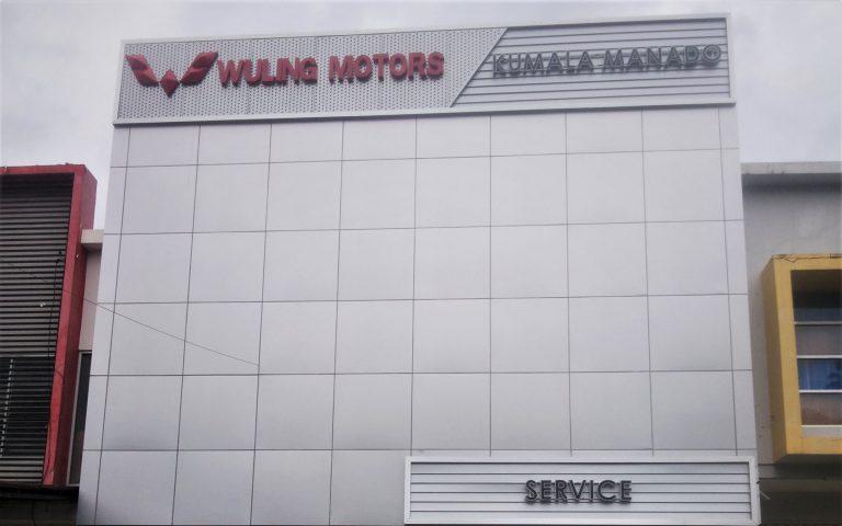 Wuling Buka Dealer Baru di Manado, Jadi Dealer ke-3 di Sulawesi