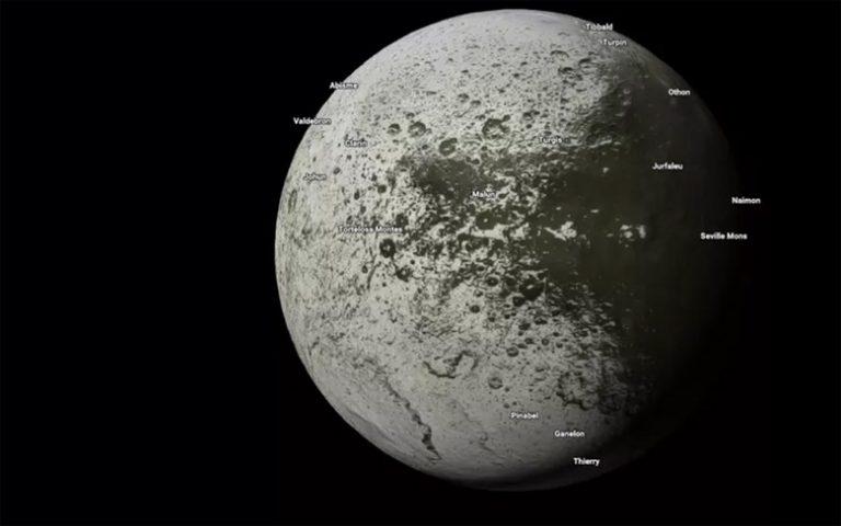 Kini, Google Maps Bisa Jelajahi Lebih dari Selusin Planet dan Bulan
