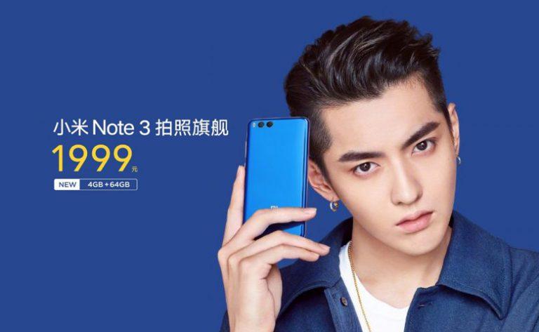 Xiaomi Sediakan Mi Note 3 dengan Harga Lebih Terjangkau, RAM 4GB