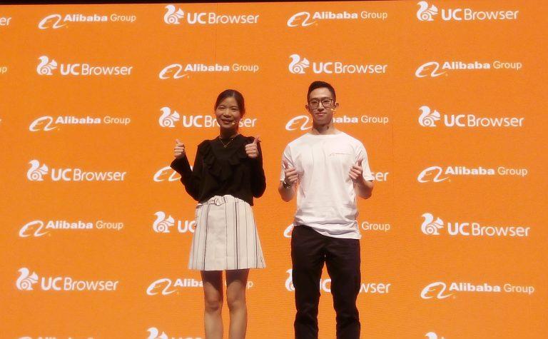 UC Browser 12.0 Hadir di Indonesia