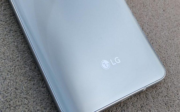 Otak LG Q7 Terungkap, Pakai MediaTek Helio P10
