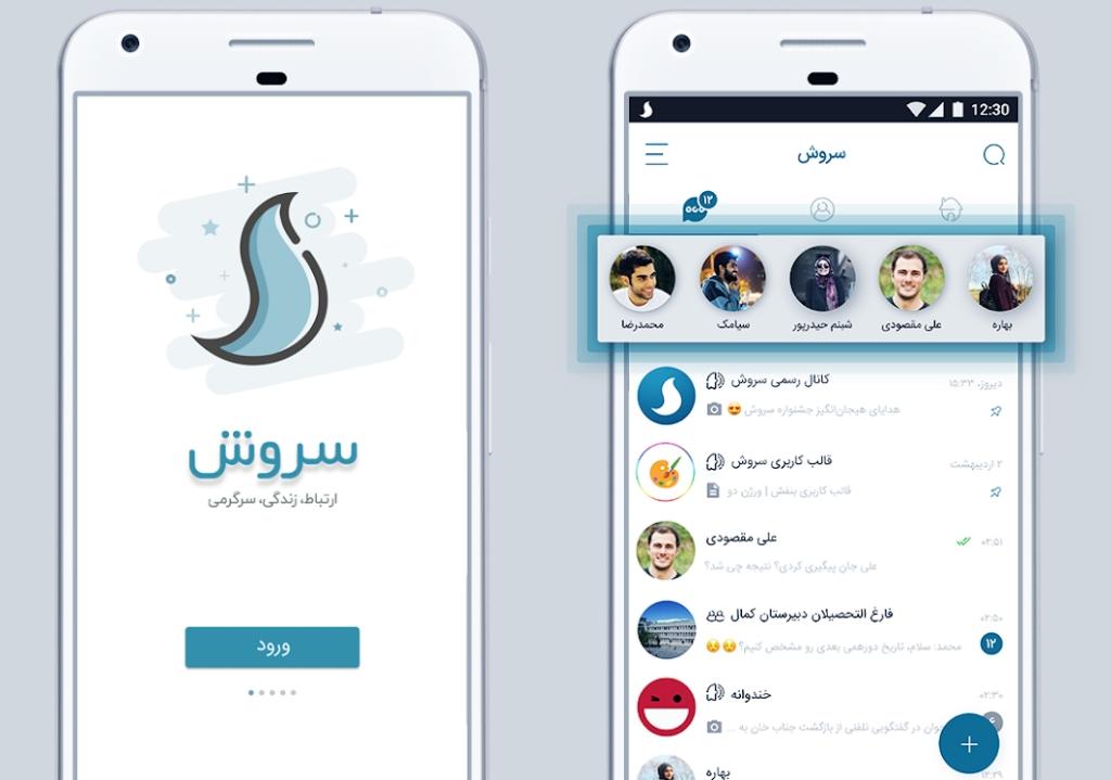 Telegram app di Iran