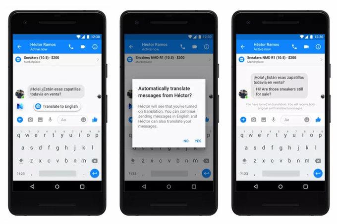 Facebook Messenger Akan Dilengkapi Fitur Penerjemah Otomatis