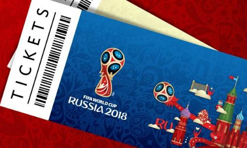 Mantap! HID Global Sediakan 3 Juta Lebih 'Tiket Pintar' untuk Piala Dunia Rusia 2018