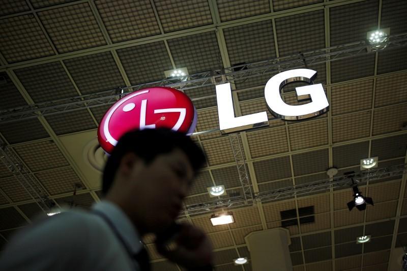 LG Electronics Inc