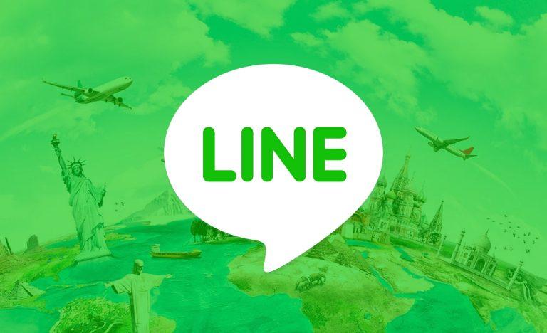 Baru di Jepang, LINE Perkenalkan LINE Travel