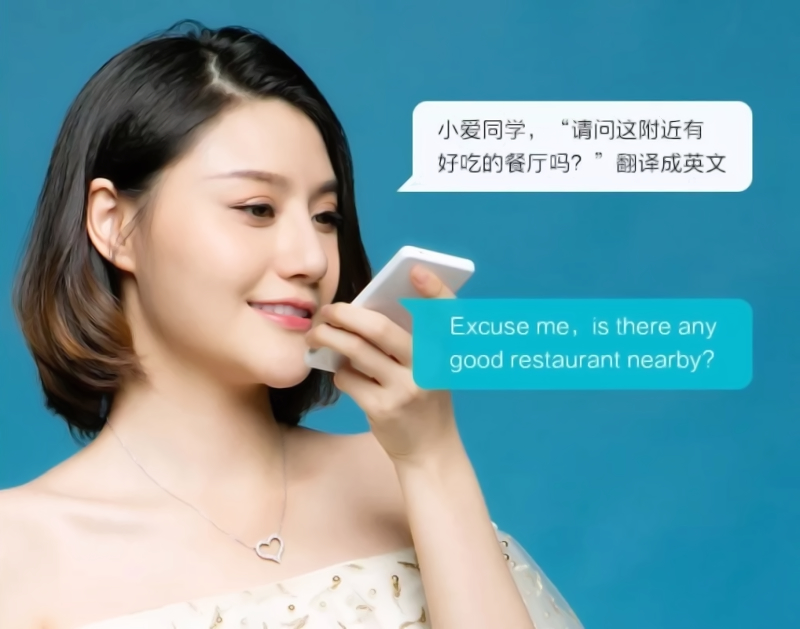 Xiaomi Qin