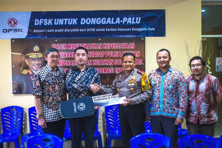 Polda Sulawesi Tengah Terima Donasi SUV Glory 580 dari DFSK Indonesia