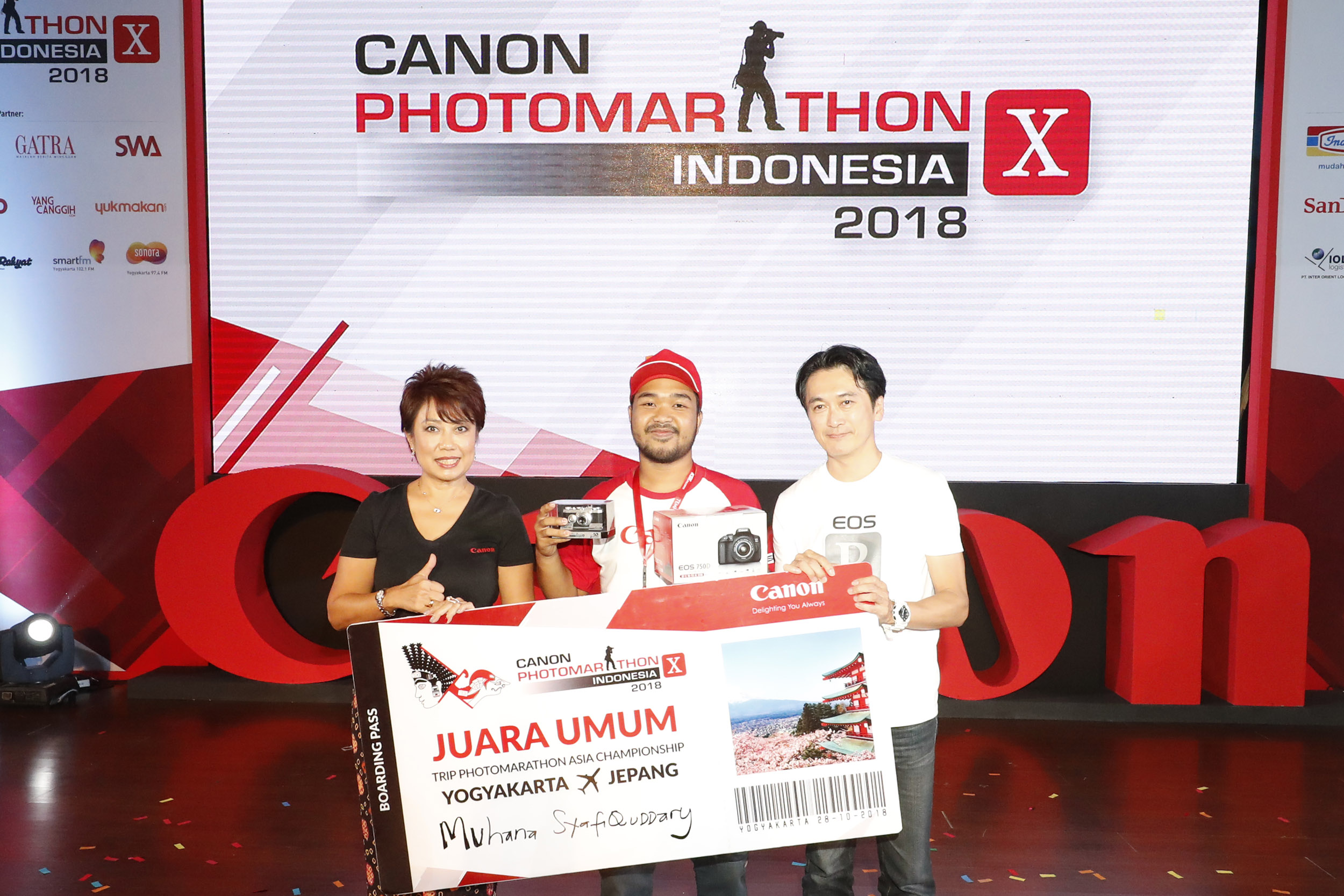 Canon PhotMarathon