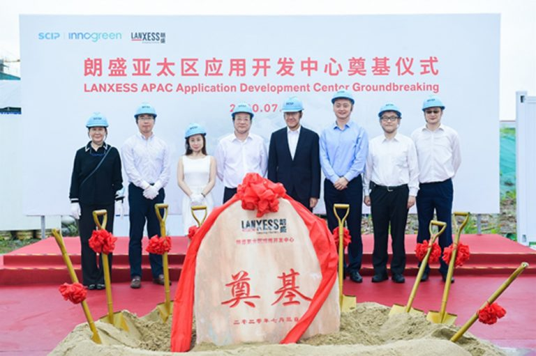 Lanxess Jadi Perusahaan Pertama Tempati Shanghai International Chemical New Material Innovation Center