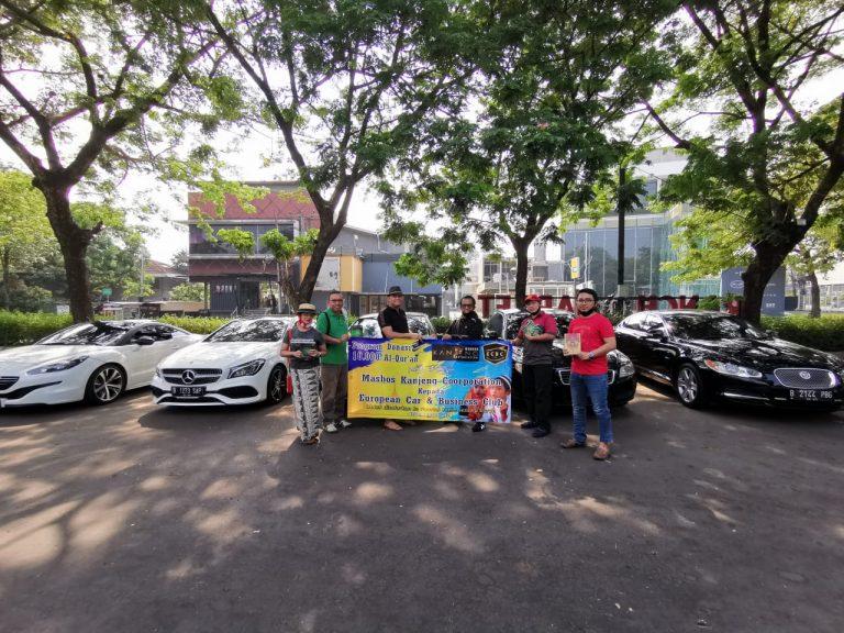 Komunitas ECBC Donasikan Al-Quran untuk Pesantren Dhuafa di Bogor