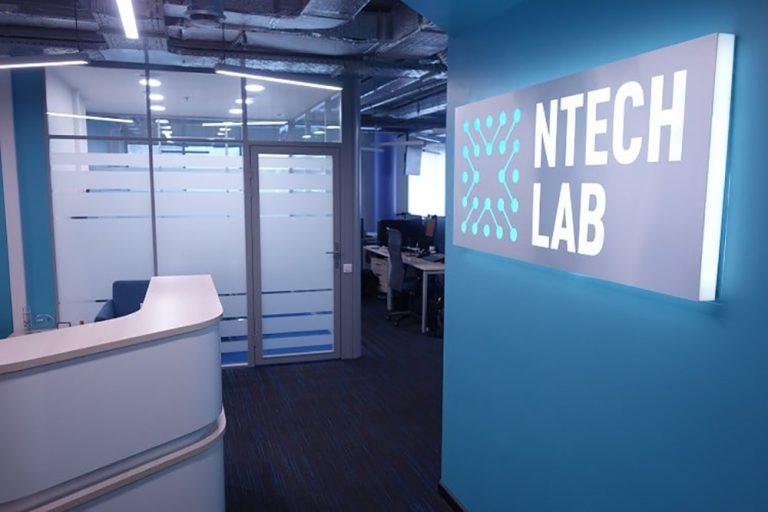 NtechLab Masuk Indonesia, Bawa Teknologi Face Recognition Terbaik di Dunia